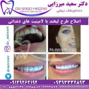 کلینیک تخصصی دندانپزشکی