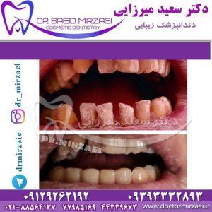کلینیک متخصص دندانپزشکی
